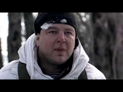 Видео Русские фильмы про спецназ смотреть онлайн