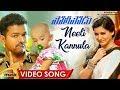 VIJAY Policeodu Movie Video Songs | Neeli Kannula Video Song | Vijay | Samantha | Atlee | Theri