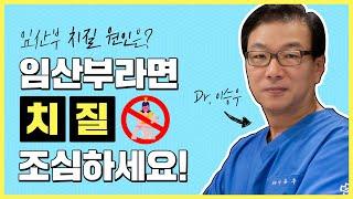 구로구항문외과 임신 중 치질 발생 이유!
