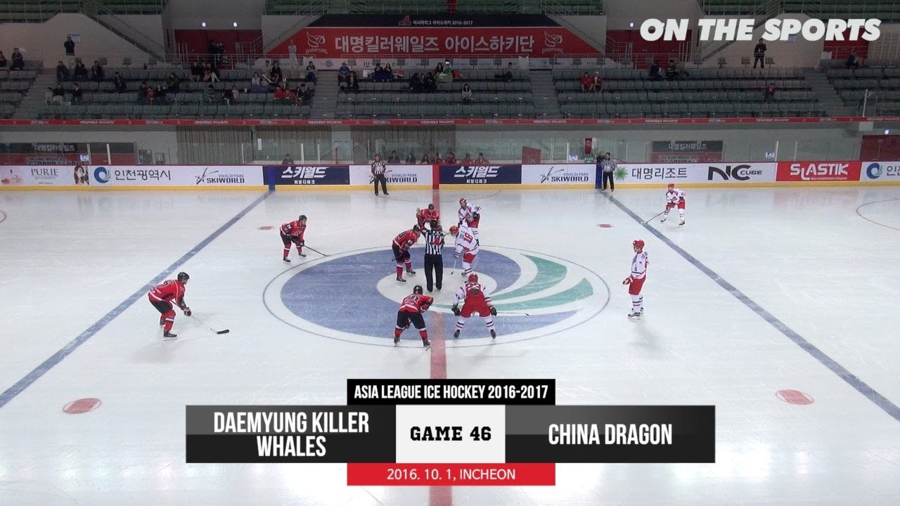 Asia League Ice Hockey