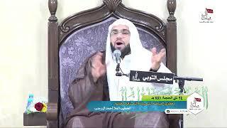 الملا أحمد رجب - رد شبهة \