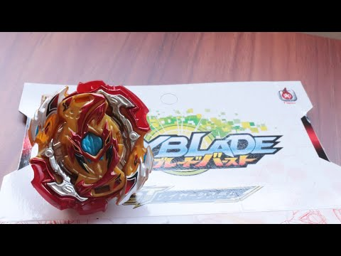 Compré Lord Spriggan a solo 6 dolares!😍  Unboxing Lord Spriggan Fake FLAME