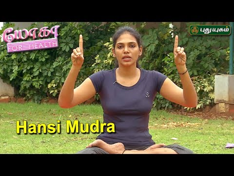 yoga mudra  mudras gesture and benefits in tamil  doovi