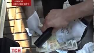 У Запоріжжі капітан міліції торгував наркотиками(UA - У Запоріжжі капітан міліції торгував наркотиками. Співробітники СБУ затримали його під час одержання..., 2013-07-11T17:45:21.000Z)