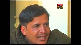 Khooni Mawali TeleFlim Part 1 | Saraiki TeleFilm | Action Saraiki Movie | Thar Production