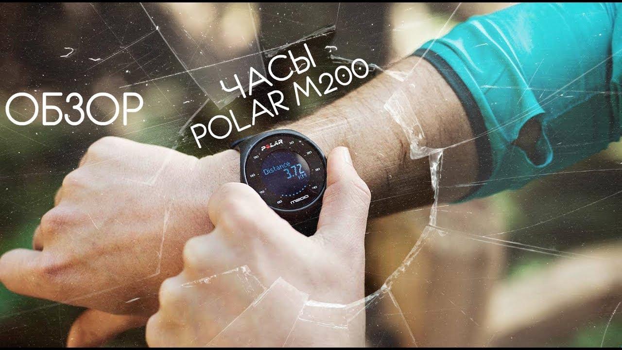 Обзор умных спортивных часов Polar M600 - YouTube