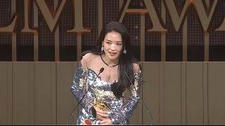 Asian Film Awards 2016  第十屆亞洲電影大獎 2016 Ceremony