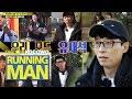 All Member Have Picked Yu Jae Seok! [Running Man Ep 426]