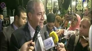 صباح البلد - عزاء الدكتور رفعت السعيد رئيس المجلس الاستشارى لحزب التجمع