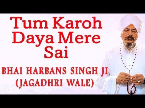 Bhai Harbans Singh Ji - Tum Karoh Daya Mere Sai - Santa Ke Kaaraj Aap Khaloya
