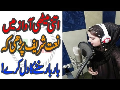 beautiful-naat-main-lajpalan-de-lar-lagiyan-naat-by-bibi-fozia-khadim-|-fk-lab