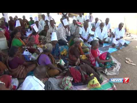 People protest seeking release of pension funds at Sivaganga | News7 Tamil