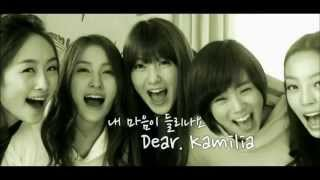 kara dear kamilia remember the promise?