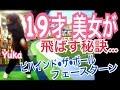 ゴルフ19才美女の強烈なアイアンショット!正面から【Yuka】WGSLレッスンgolfドライバードラコンアイアンアプローチパター