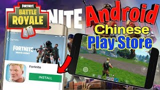 Fortnite Android Download Now From Chinese Play Store
