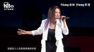 閻奕格 Fighter+我有我自己_2018hito流行音樂獎 20180603