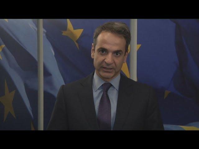 <h2><a href='https://webtv.eklogika.gr/synantisis-k-mitsotaki-me-evropeous-epitropous' target='_blank' title='Συναντήσεις Κ. Μητσοτάκη με Ευρωπαίους Επιτρόπους'>Συναντήσεις Κ. Μητσοτάκη με Ευρωπαίους Επιτρόπους</a></h2>