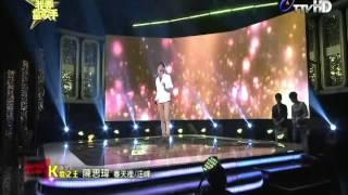 Repeat youtube video 【木工歌手 陳思瑋】2014/12/21 春天裡