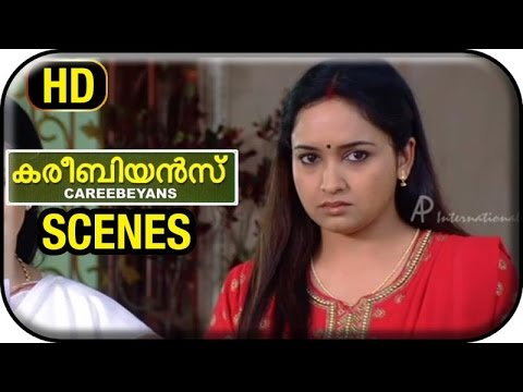 Caribeyans Malayalam Movie | Scenes | Kalabhavan Mani Knows about Caribeyan Bros | Lena