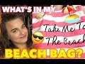 WHAT'S IN MY BEACH BAG? | SUMMER 2017
