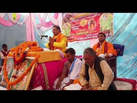 Shri krishn govind 🕉️Pt. Jatashankar dubey ji...