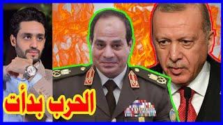 أردوغان , الرسالة الأخيره لــ الجيش المصري , رحلة الصحراء الكبري