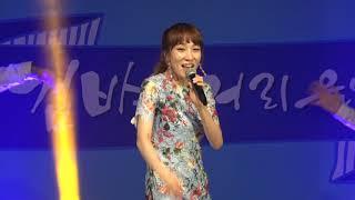 4K 시흥 검바위 거리음악회 초대가수 지나유/백만불