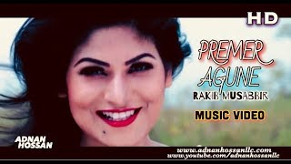 Bangla New Song 2017 | Premer Agune | By Rakib Musabbir | Official New Released Music Video
