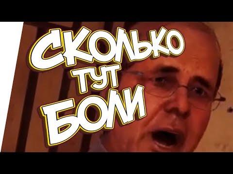 Cтрим подборка Far cry 5 - ЧТО ТУТ ПРОИСХОДИТ! WHAT! thumbnail