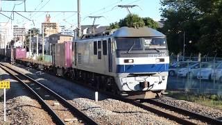 JR貨物 EF210-123貨物列車 川崎新町駅