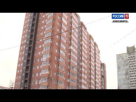 Конфликт между жильцами и управляющей компанией перерос в драку в Новосибирске