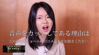西岡美貴が片足立ち靴下履き一分間チャレンジに挑戦しました。