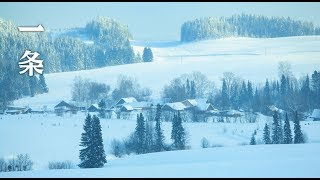今日,冬至