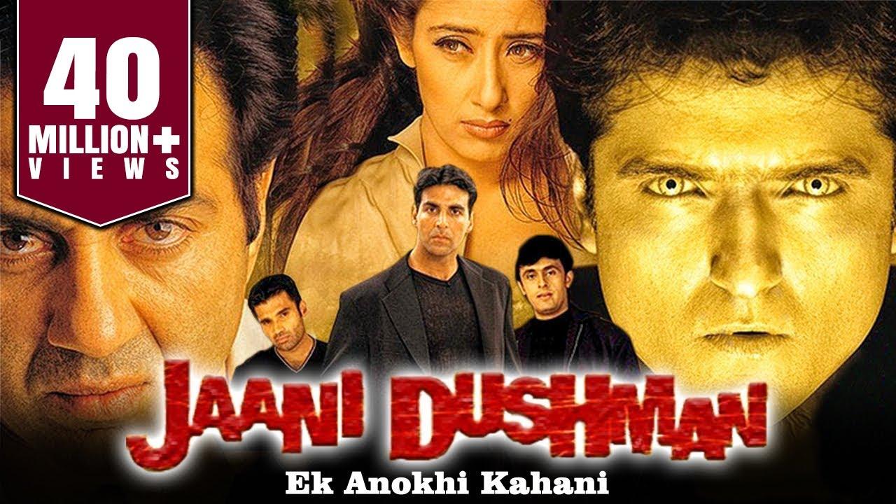 Download जानी दुश्मन: एक अनोखी कहानी (Jaani Dushman: Ek Anokhi Kahani) - जबरदस्त  हिंदी फुल मूवी। अक्षय कुमार