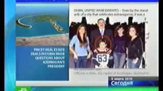 Семейный Клан в Азербайджане: Алиевых и Пашаевых