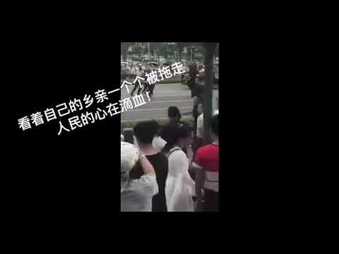 武汉阳逻上千警察暴打维权游行群众