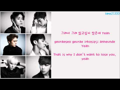 Beast - How To Love [Hangul/Romanization/English] Color & Picture Coded HD