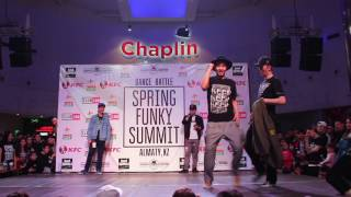 Almas vs Askhat | Popping Final | Spring Funky Summit 2017