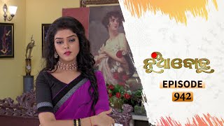 Nua Bohu | Full Ep 942 | 19th Oct 2020 | Odia Serial - TarangTV