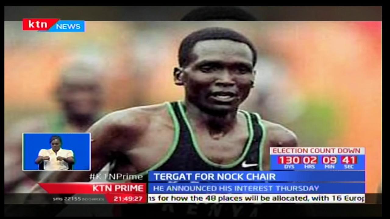 Track and field legend Paul Tergat eyeing NOCK presidency