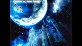 REFLEC BEAT limelight Castle on the Moon - 青龍.