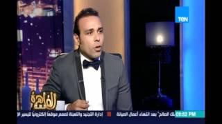 د  أحمد فريد الشباب المصري محتاج يدور اكتر على الفرص وهيقدر يثبت نفسه