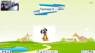 Синявська Ірина Миколаївна   2, Українська Мова, 6 Клас, Сзш № 51
