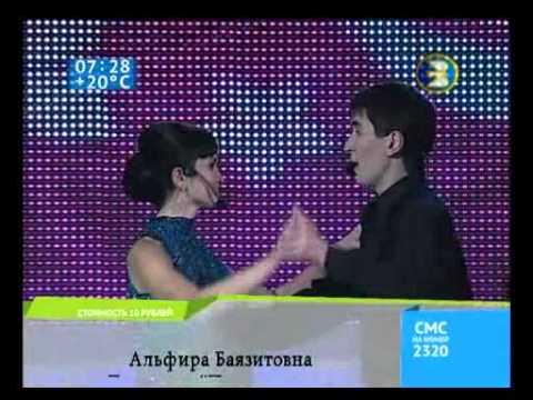 Альфия Ахмедьянова и Рустам Шахбалов - Язгы хистар