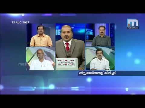 Is Right To Privacy a setback for Ultranationalism? | SPT Part 2| Mathrubhumi News