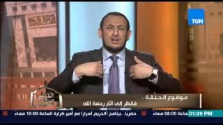 الكلام الطيب | El Kalam El Tayeb - آثار رحمة الله فى مظاهر الكون من إختلاف الليل والنهار