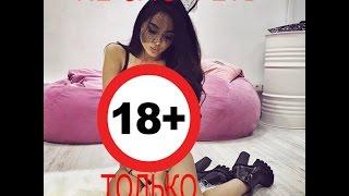 САМОЕ ПОПУЛЯРНОЕ видео на ютуб СМОТРЕТЬ ВСЕМ  2016 +18