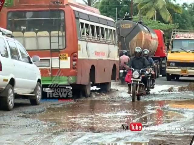 Pathetic conditions of Roads in Alappuzha |Asianet News investigation