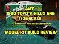 AMT 1980 Toyota Hilux SR5 Pickup 1/25 Scale Model Kit Build Review AMT1114