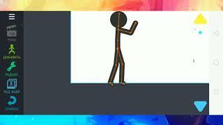 Туториал по ходьбе|Рисуем Мультфильмы 2 (итог в конце)